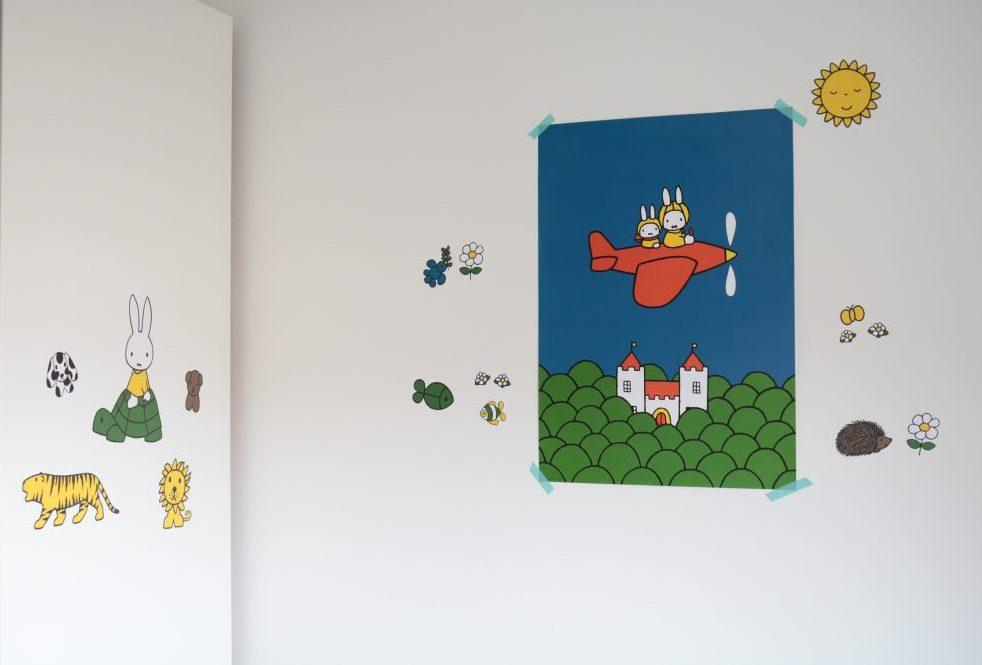WIN poster en muurstickers van Dick Bruna